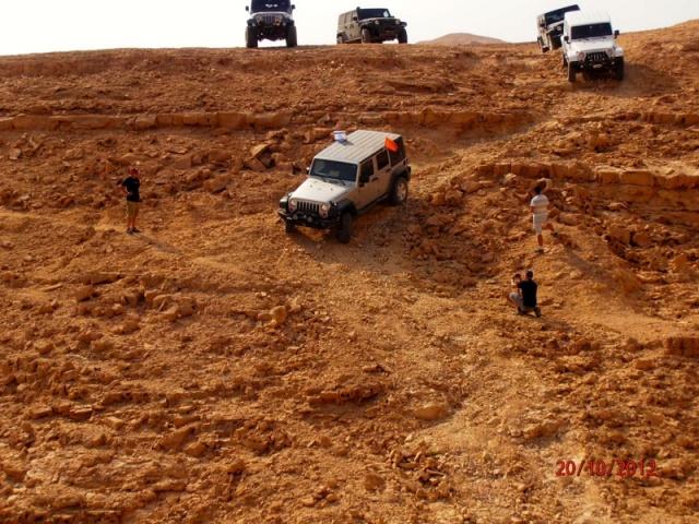 Desert_19-20.10.12-_0053.jpg