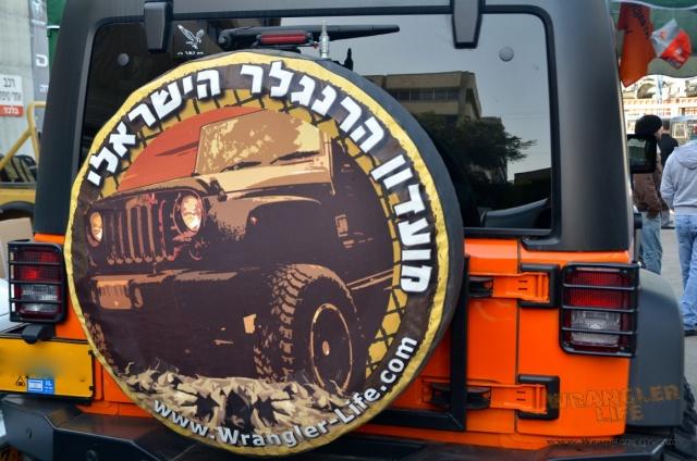 Miss-Jeep-2013-36.JPG